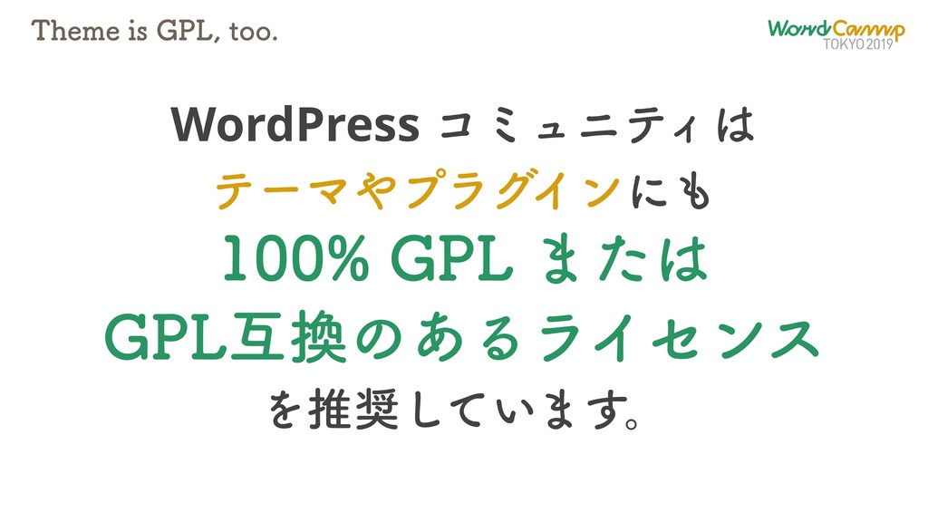 5IFNFJT(1-UPP WordPress ίϛϡχςΟ ςʔϚϓϥάΠϯ...