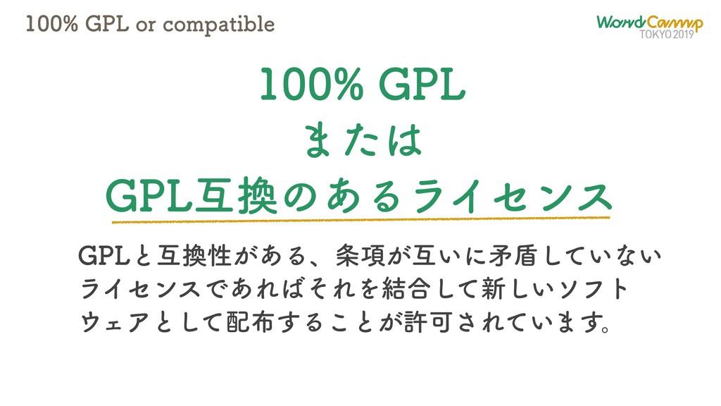 (1-PSDPNQBUJCMF (1- ·ͨ (1-ޓͷ͋Δ...