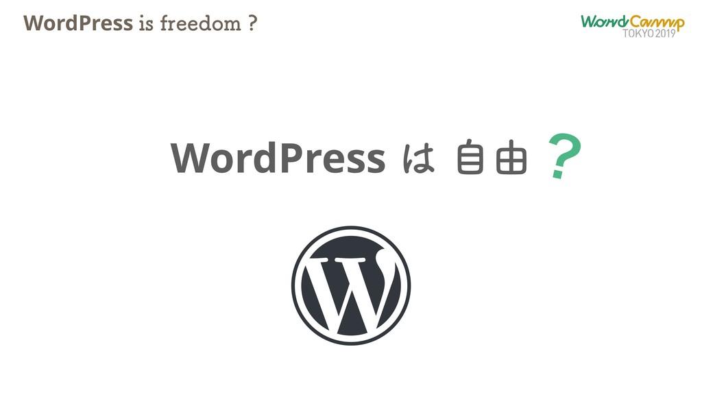 WordPress JTGSFFEPN WordPress ࣗ༝ʁ