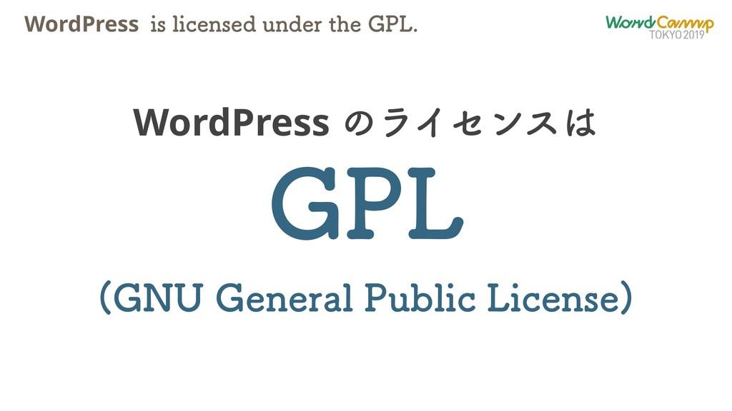 WordPress JTMJDFOTFEVOEFSUIF(1- WordPress ...