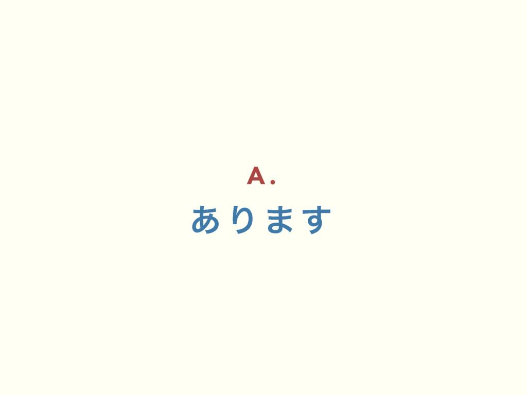 A . ͋ Γ · ͢