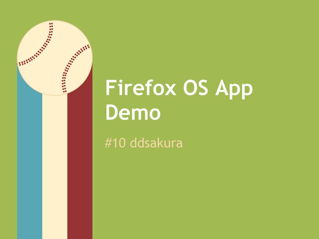 Firefox OS App Demo #10 ddsakura