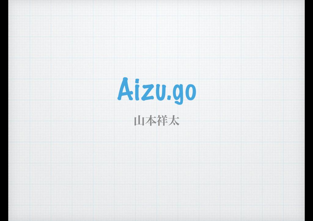Aizu.go ຊଠ