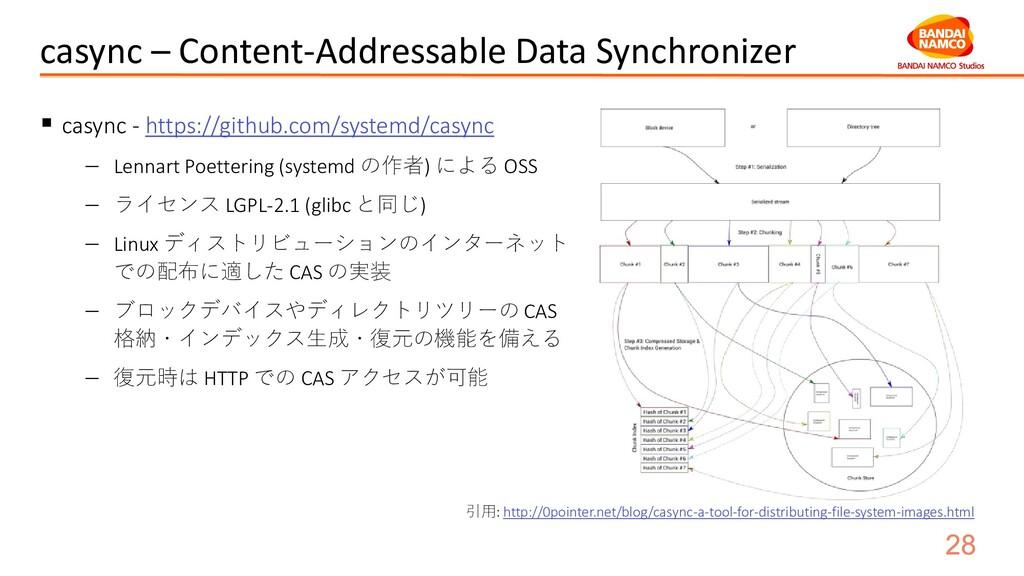 casync – Content-Addressable Data Synchronizer ...