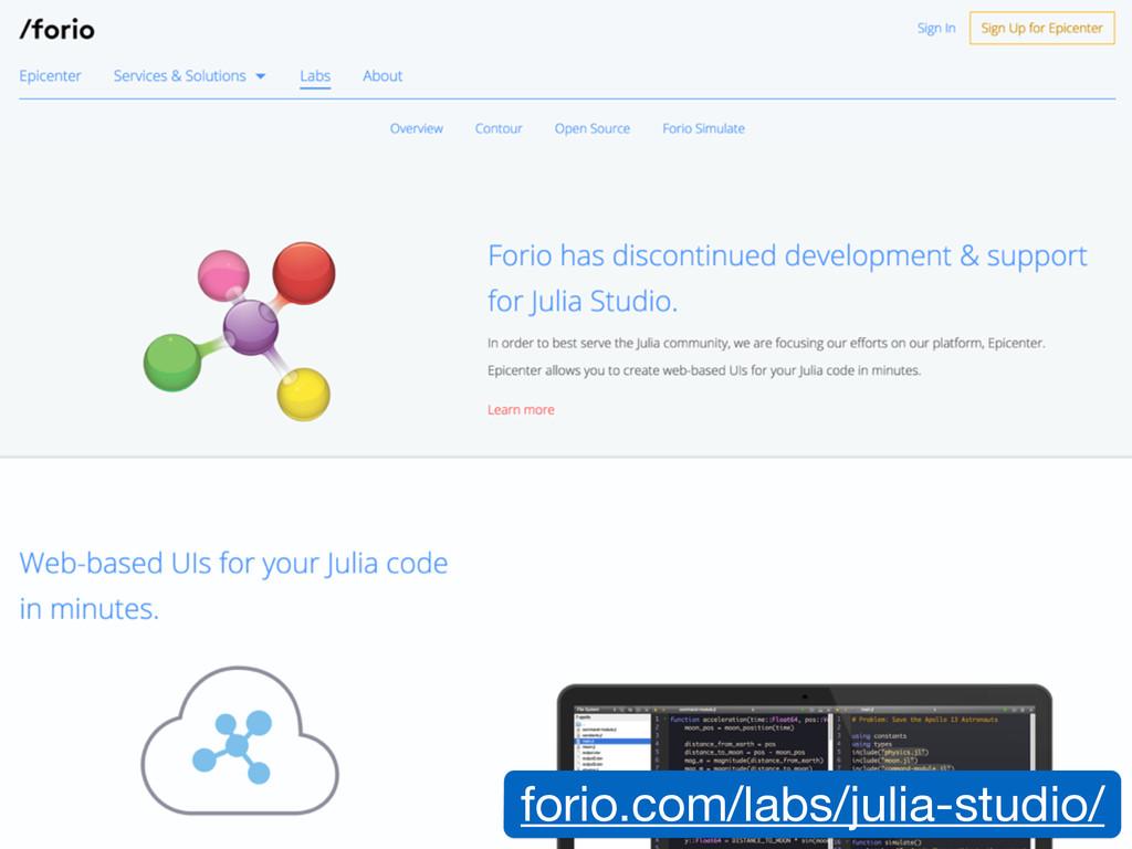 forio.com/labs/julia-studio/
