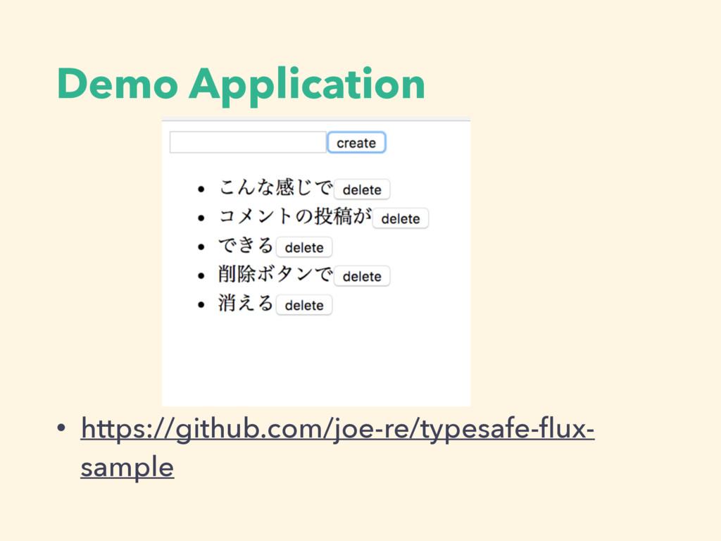 Demo Application • https://github.com/joe-re/ty...