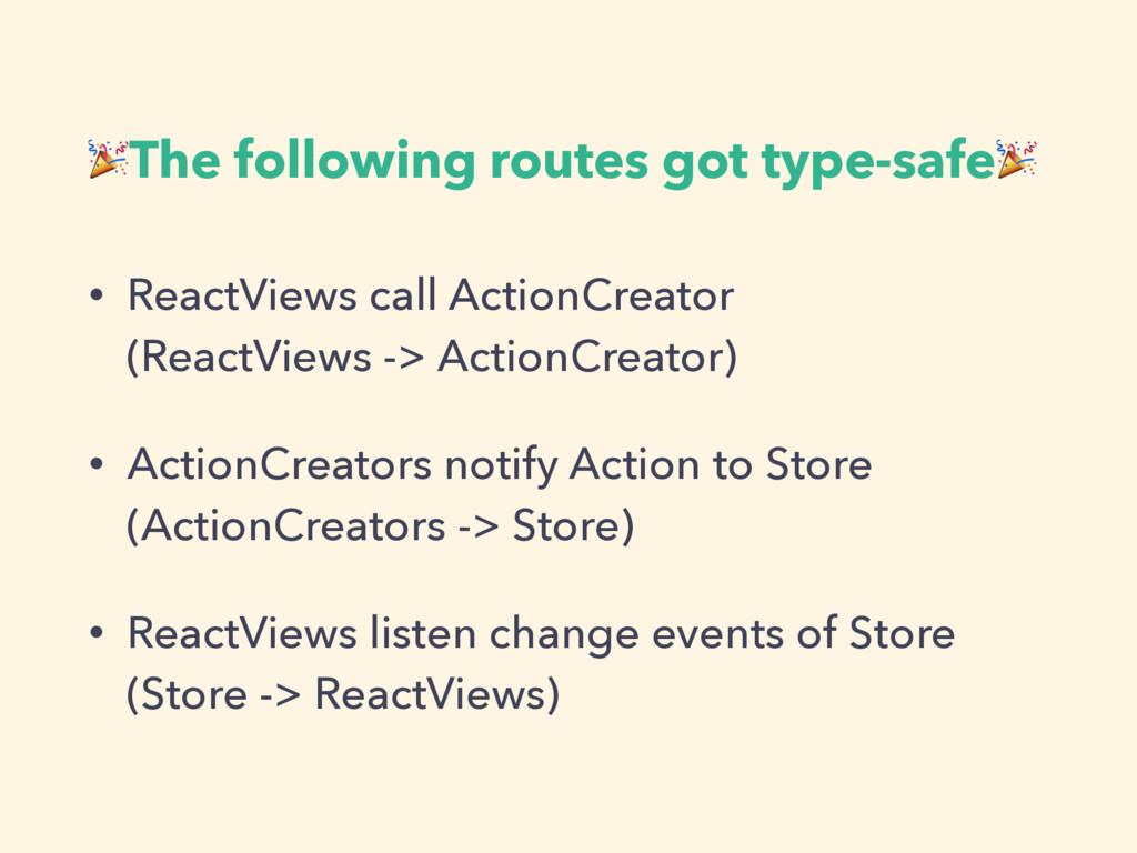 The following routes got type-safe • ReactViews...