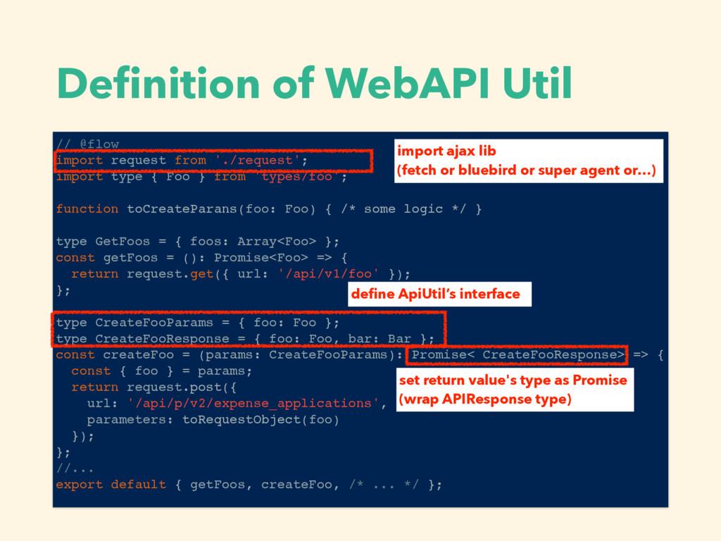 Definition of WebAPI Util // @flow import reques...