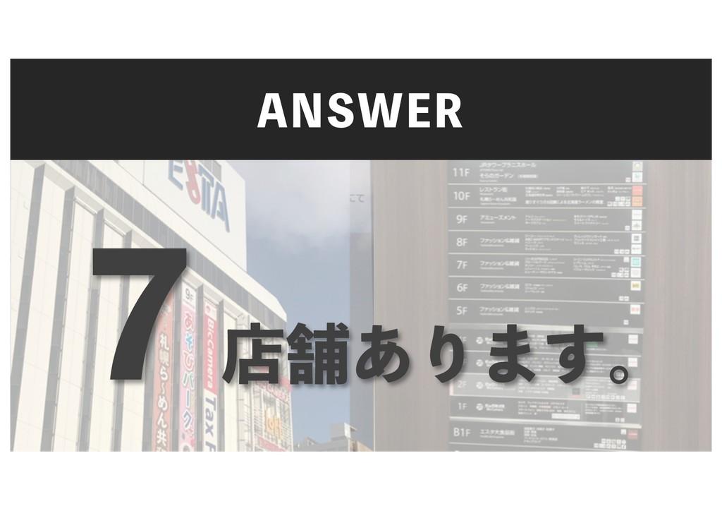 """""""/48&3 ̓ళฮ͋Γ·͢ɻ"""