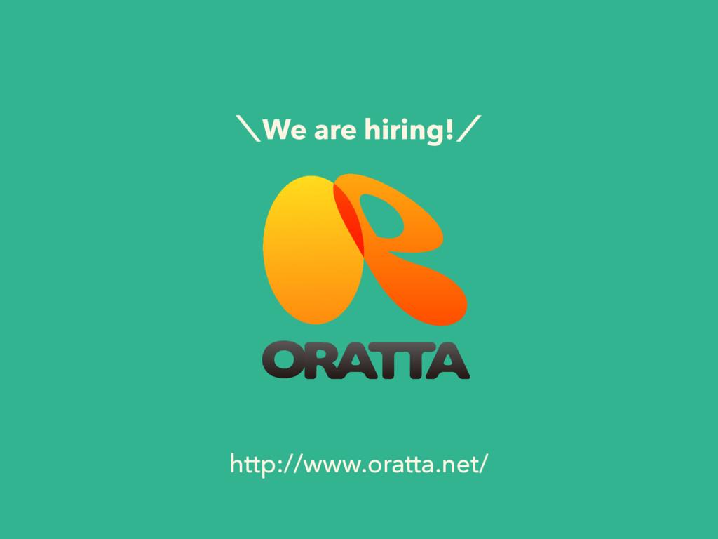 ʘWe are hiring!ʗ http://www.oratta.net/