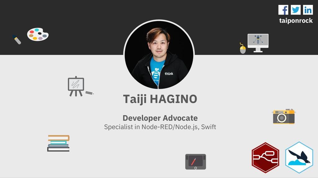 Taiji HAGINO Developer Advocate Specialist in N...