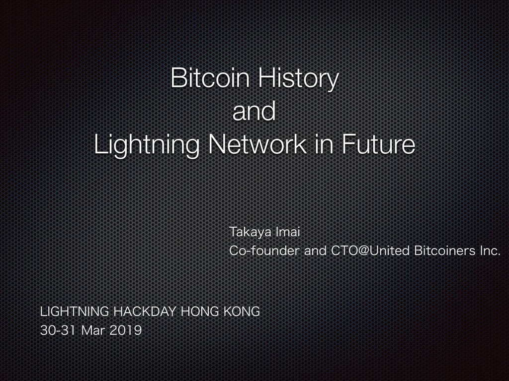 Bitcoin History and Lightning Network in Future...