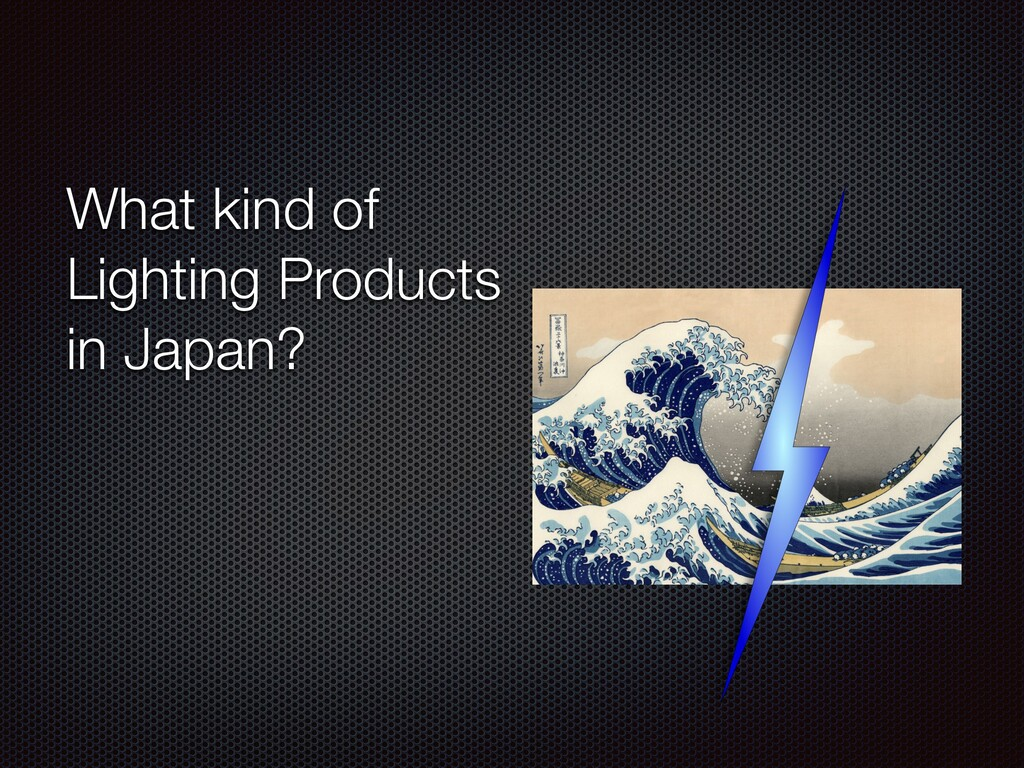 What kind of Lighting Products in Japan?