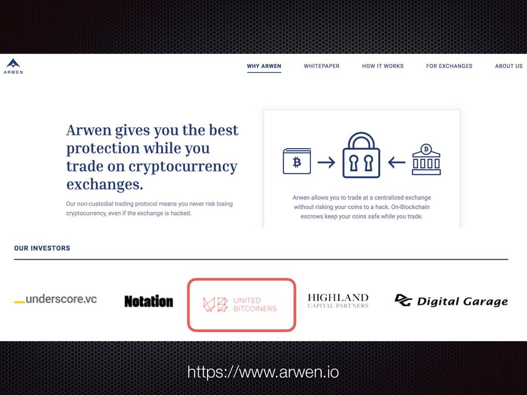 https://www.arwen.io