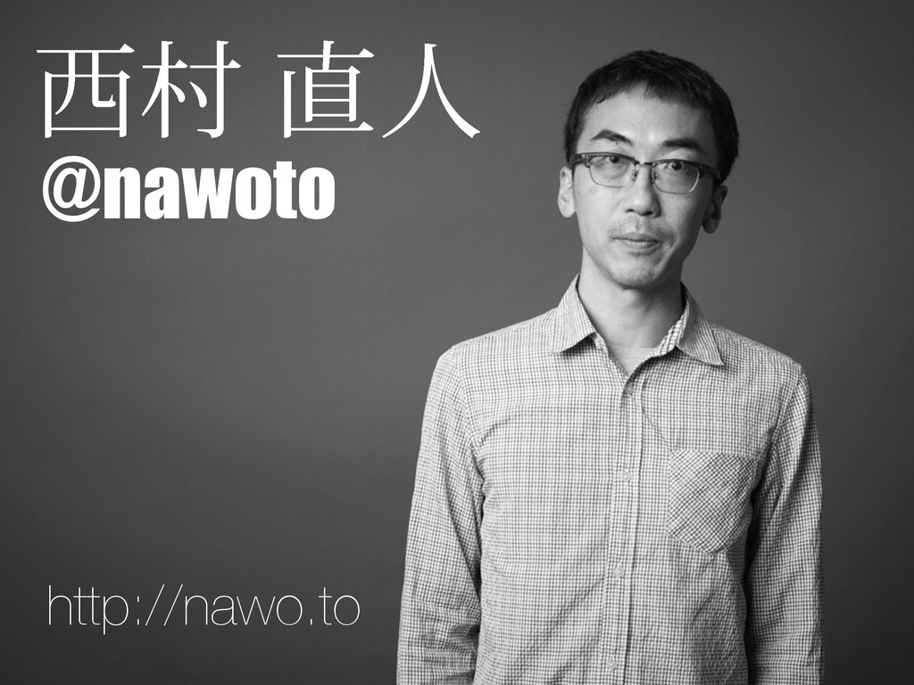 @nawoto ଜਓ http://nawo.to