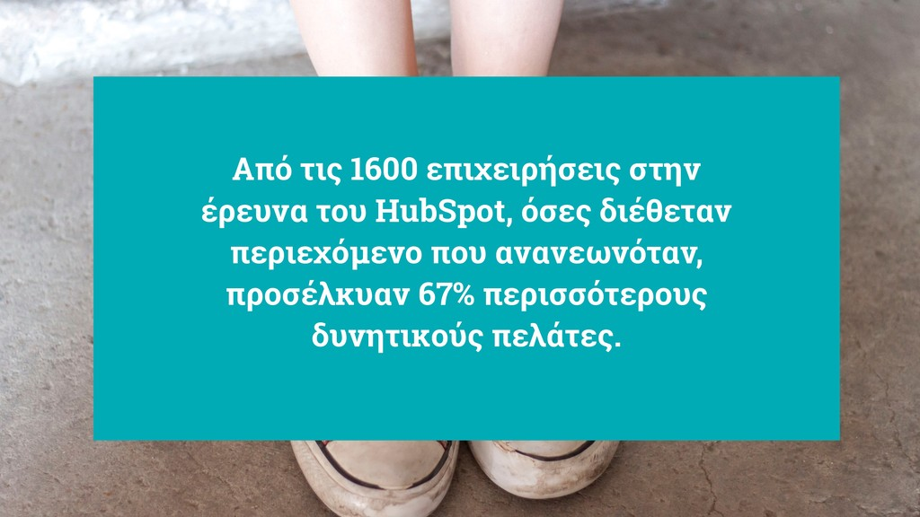 Από τις 1600 επιχειρήσεις στην έρευνα του HubSp...