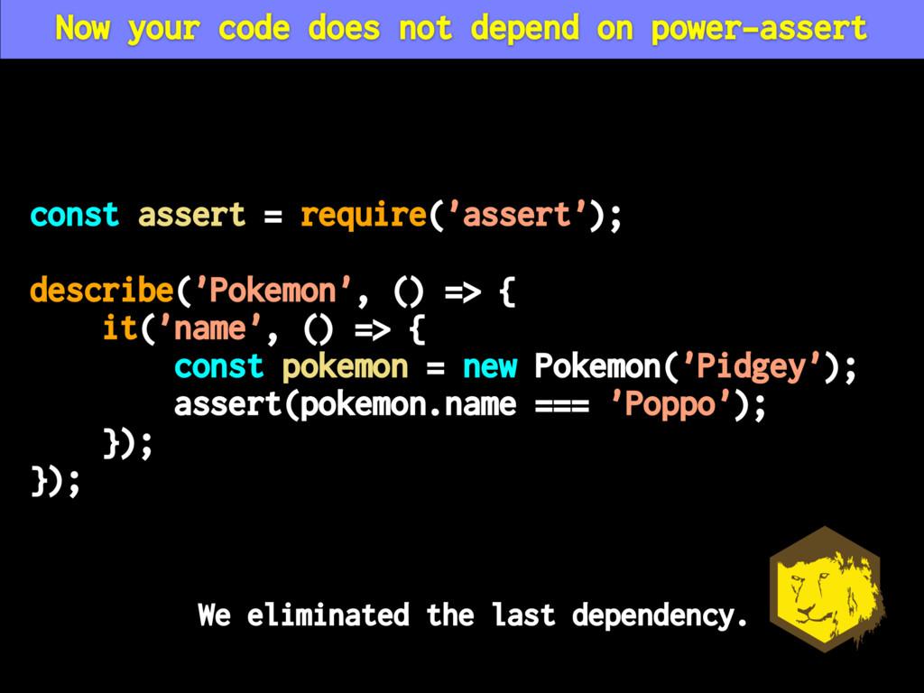 const assert = require('assert'); describe('Pok...