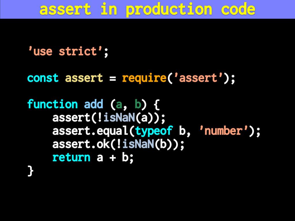 'use strict'; const assert = require('assert');...