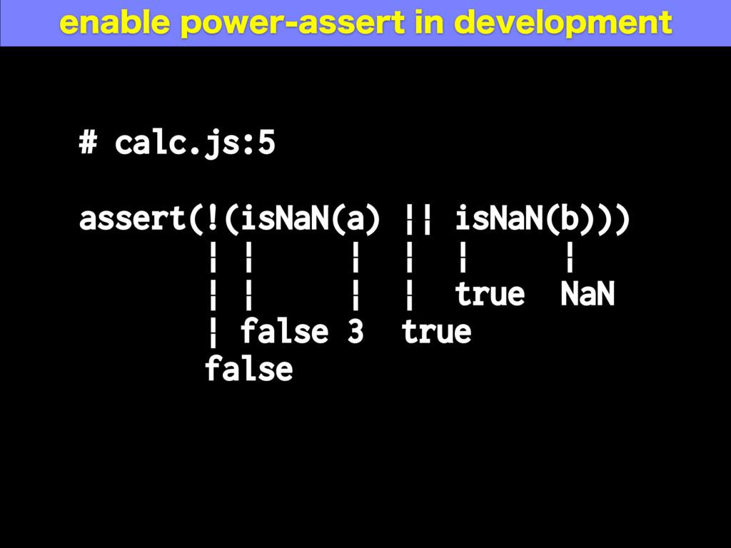 # calc.js:5 assert(!(isNaN(a) || isNaN(b))) | |...