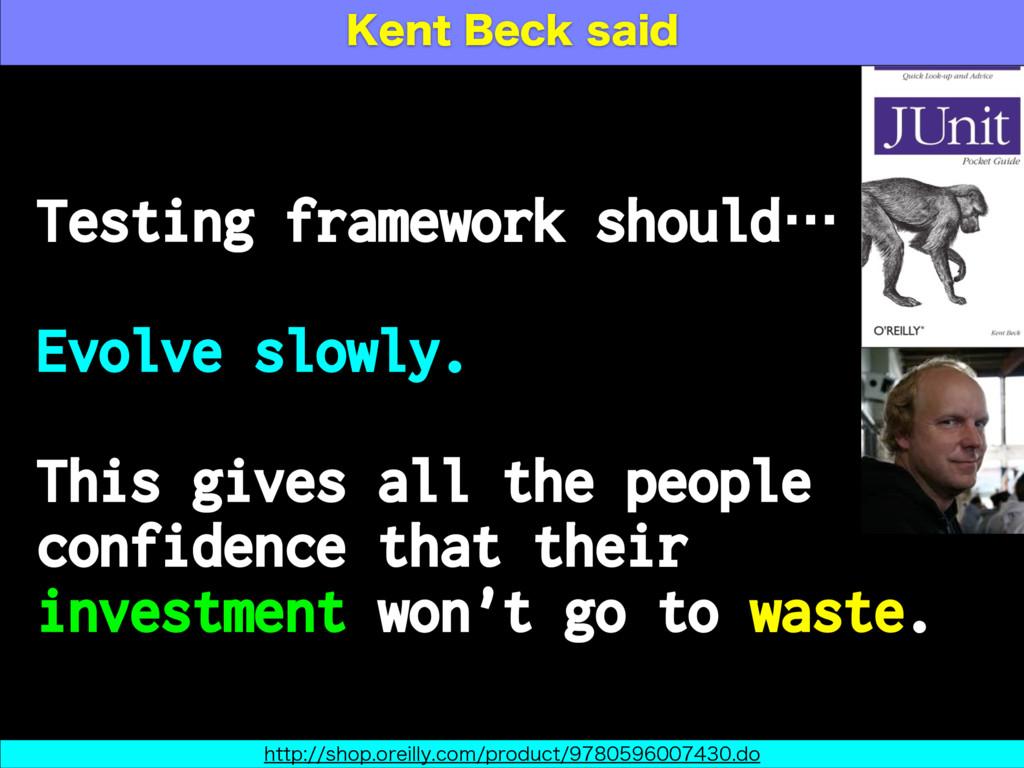 Testing framework should… Evolve slowly. This g...