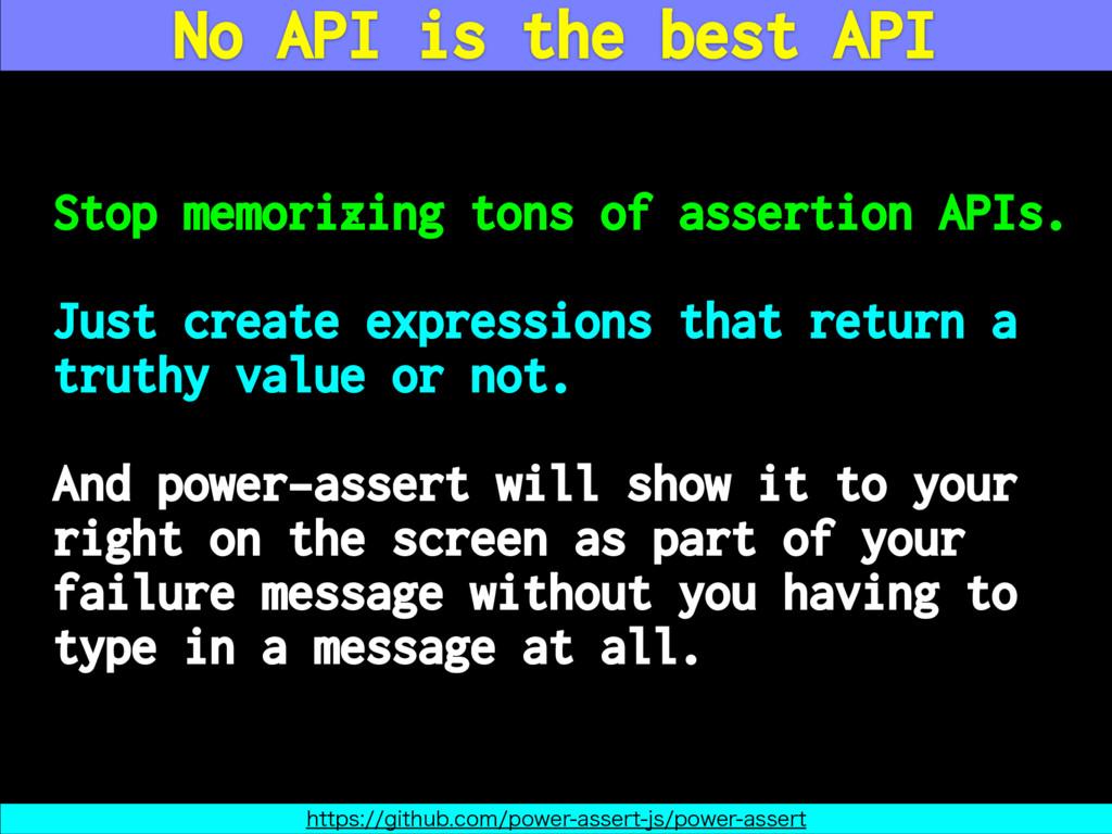 Stop memorizing tons of assertion APIs. Just cr...