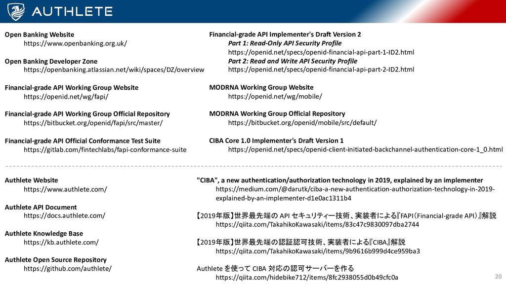 20 Open Banking Website https://www.openbanking...