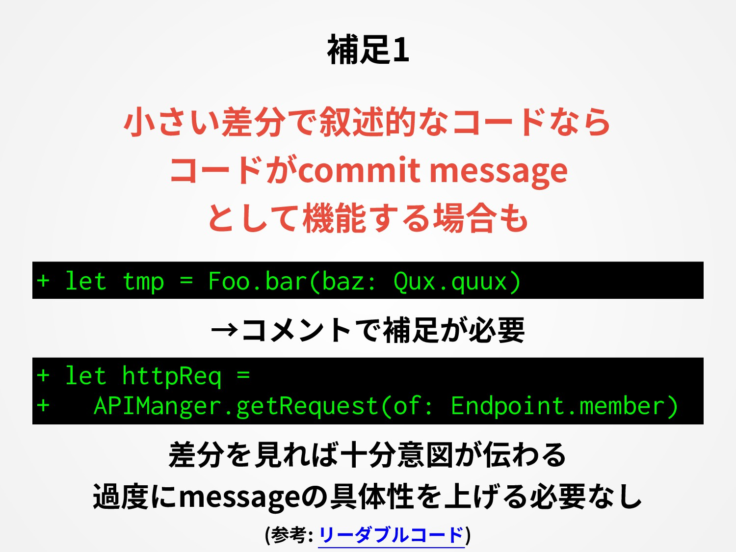 + let tmp = Foo.bar(baz: Qux.quux) + let httpRe...