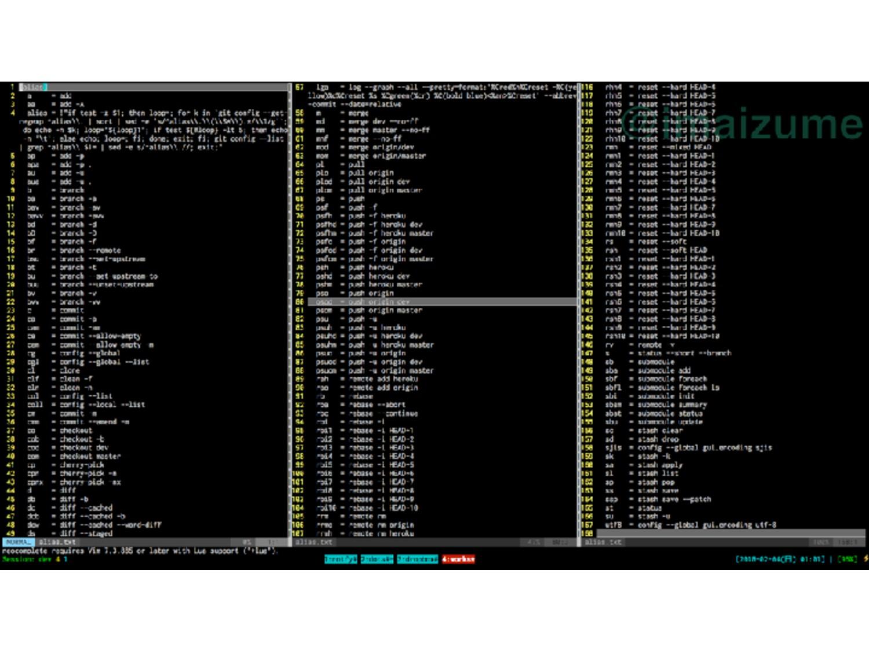 補足: git alias (ショートカット) rbi3みたいなaliasを設定しておくと便利