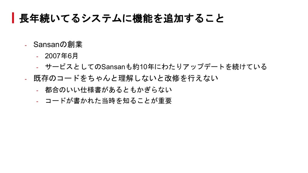 - Sansan+6 - 2007/65 - (% Sansan;10/...
