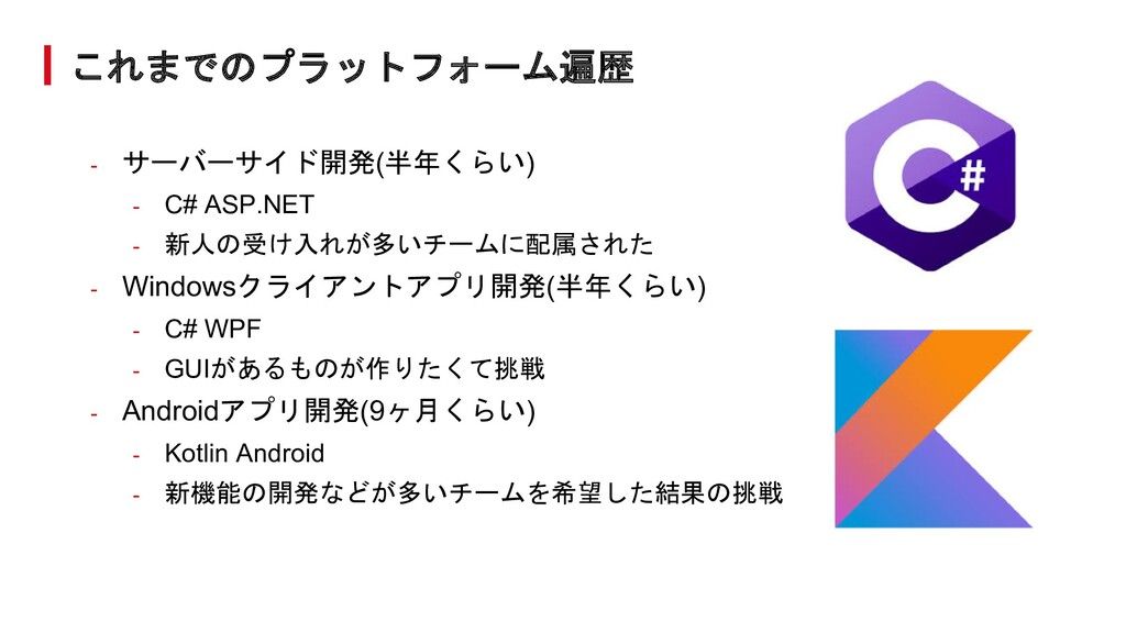 - ( (?:(,1) - C# ASP.NET - 4)-+.(#...