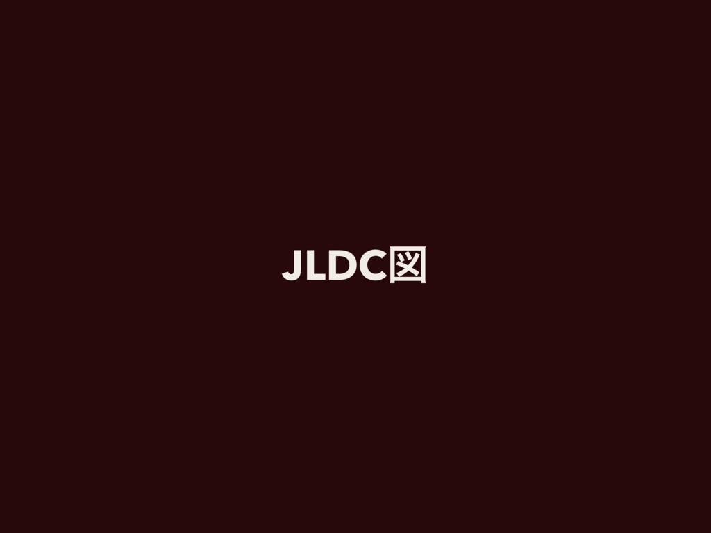 JLDCਤ
