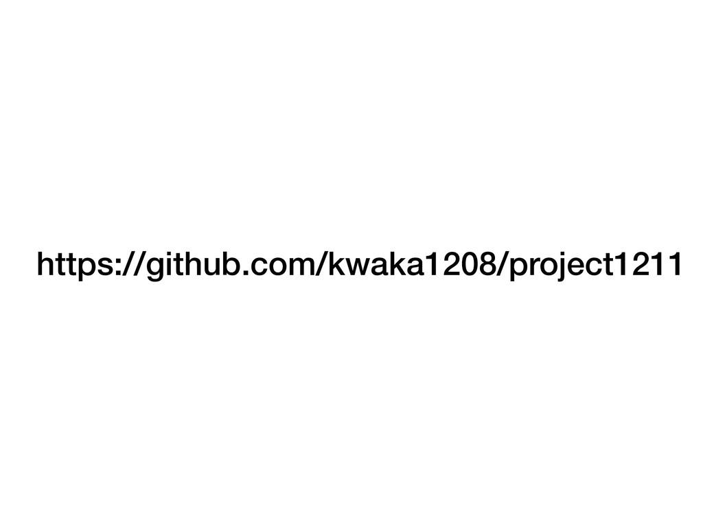 https://github.com/kwaka1208/project1211