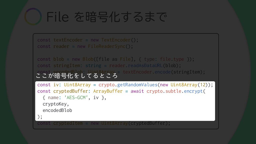 'JMFΛ҉߸Խ͢Δ·Ͱ const textEncoder = new TextEncod...