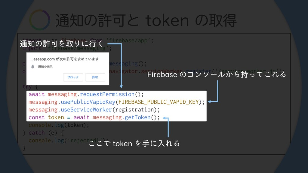 import * as firebase from 'firebase/app'; impor...