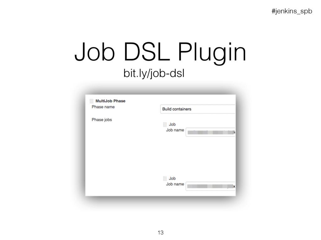 Job DSL Plugin bit.ly/job-dsl #jenkins_spb 13