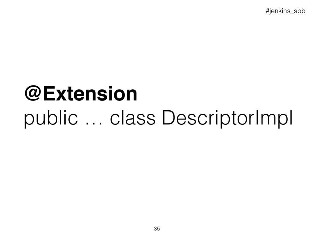@Extension public … class DescriptorImpl #jenki...