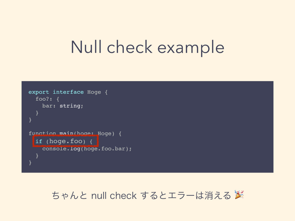 Null check example export interface Hoge { foo?...