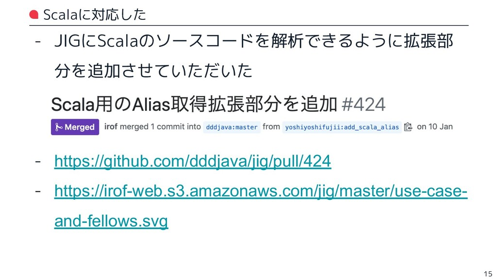 Scalaに対応した - JIGにScalaのソースコードを解析できるように拡張部 分を追加さ...