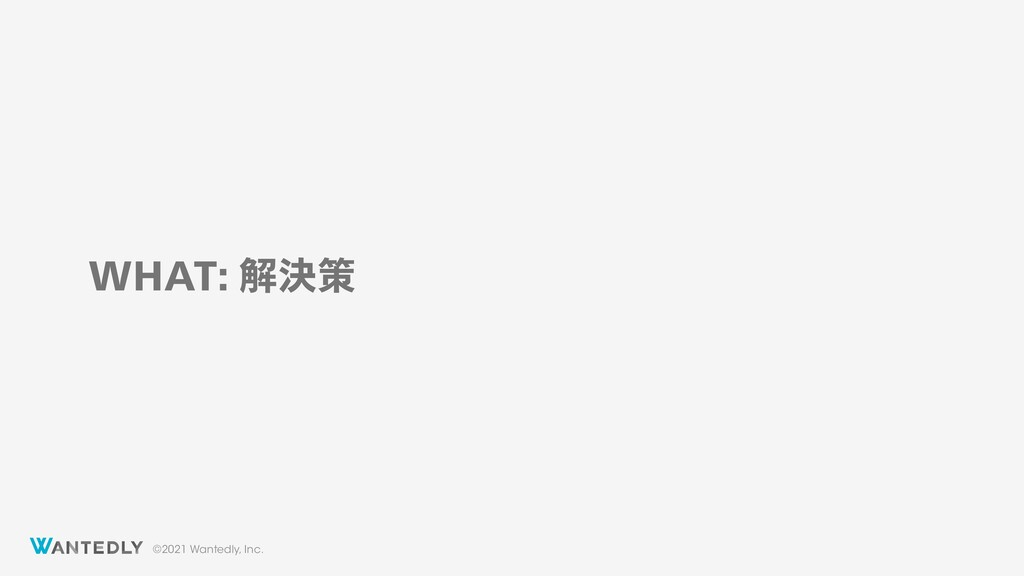 "©2021 Wantedly, Inc. 8)""5ղܾࡦ"