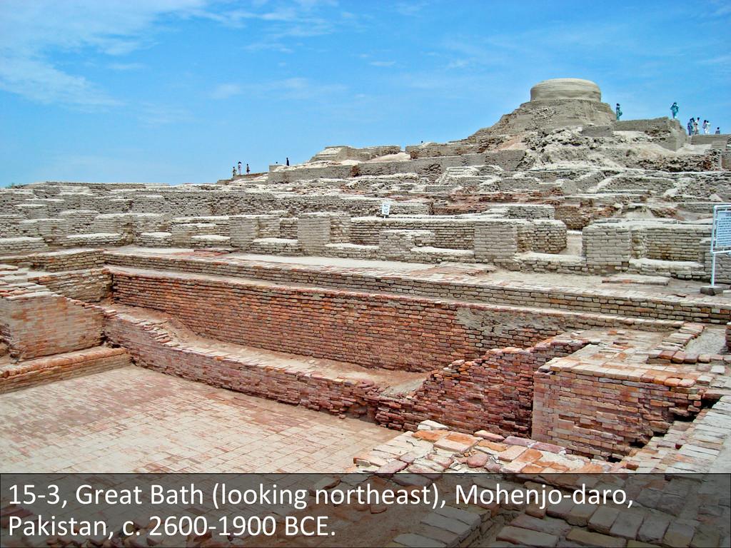 15-‐3, Great Bath (looking northea...
