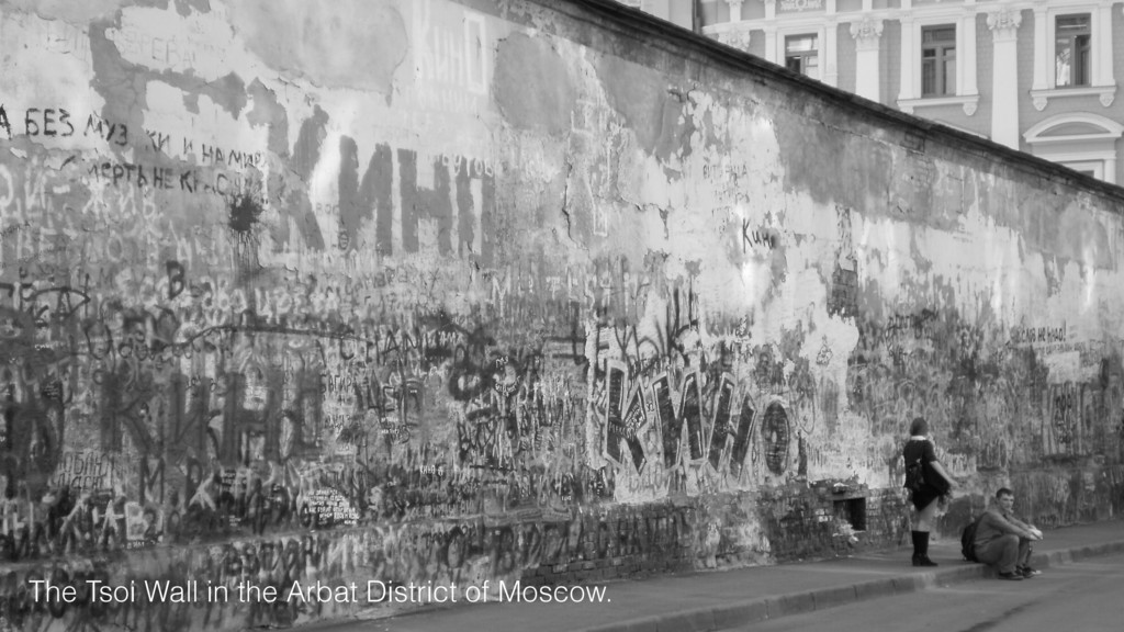 The Tsoi Wall in the Arbat District of Moscow.