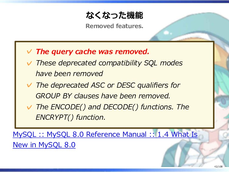 なくなった機能 Removed features. The query cache was r...