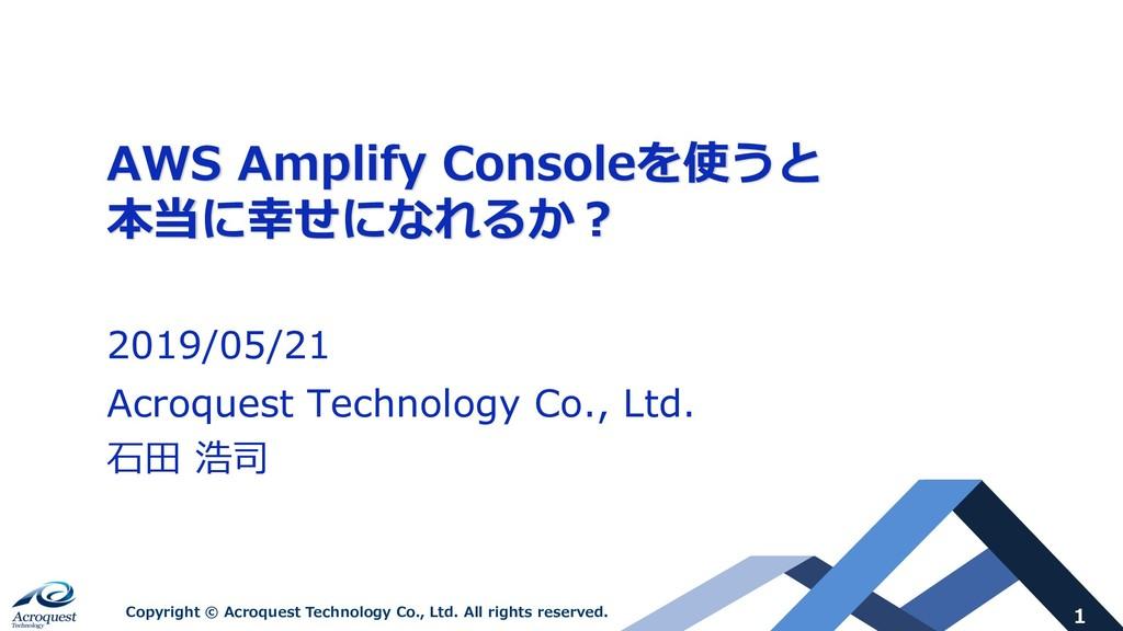 1 Copyright © Acroquest Technology Co., Ltd. Al...
