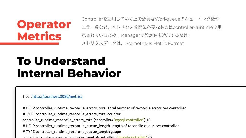 Operator Metrics To Understand Internal Behavio...