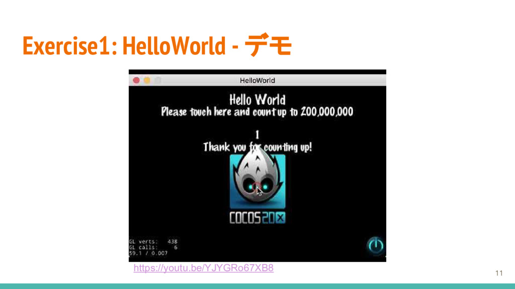 Exercise1: HelloWorld - デモ 11 https://youtu.be/...
