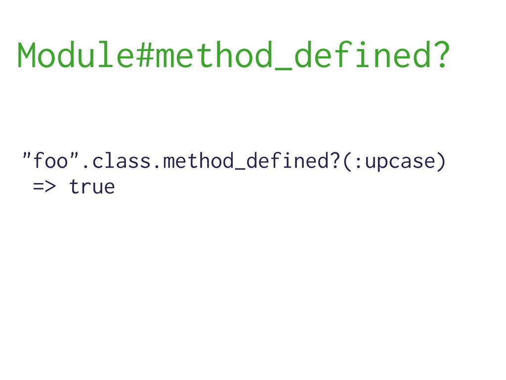 """foo"".class.method_defined?(:upcase) => true Mo..."