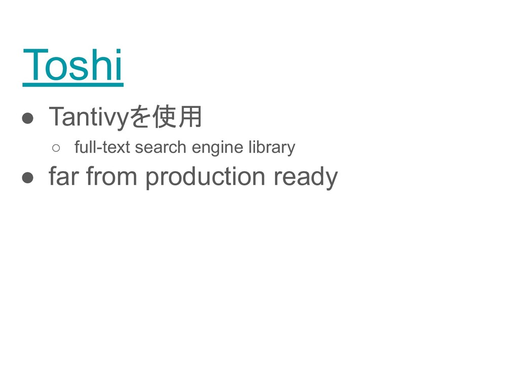 Toshi ● Tantivyを使用 ○ full-text search engine li...