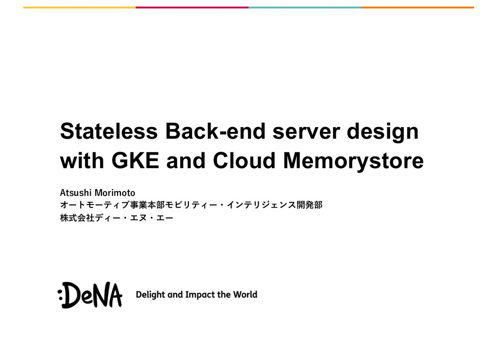 Stateless Back-end server design with GKE and C...