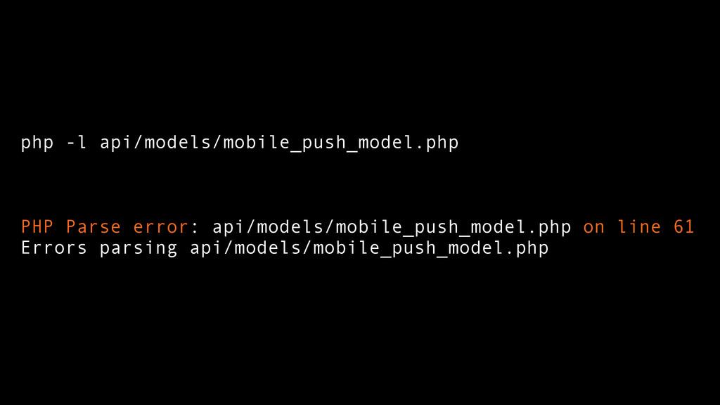 php -l api/models/mobile_push_model.php PHP Par...