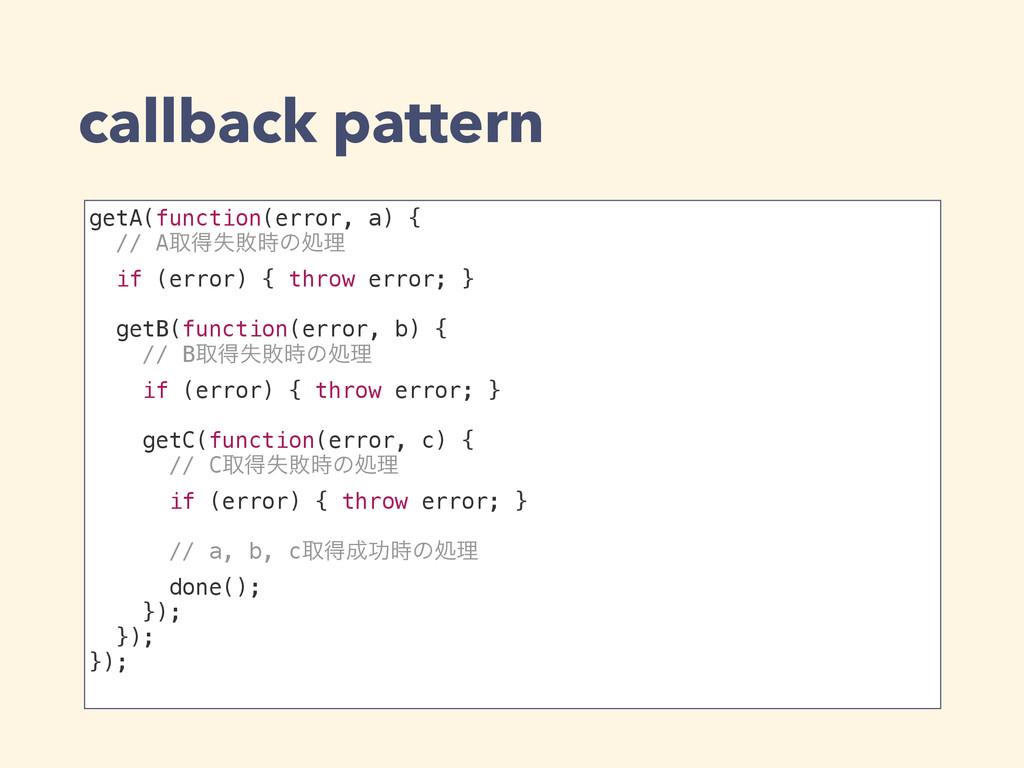 callback pattern getA(function(error, a) { // A...